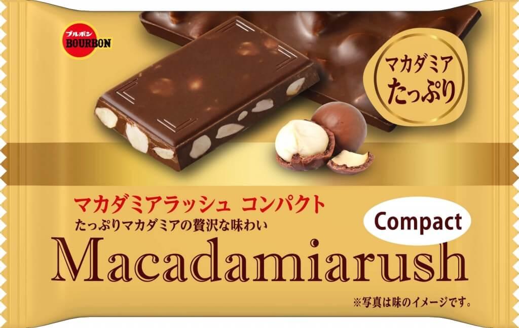 『マカダミアラッシュコンパクト』