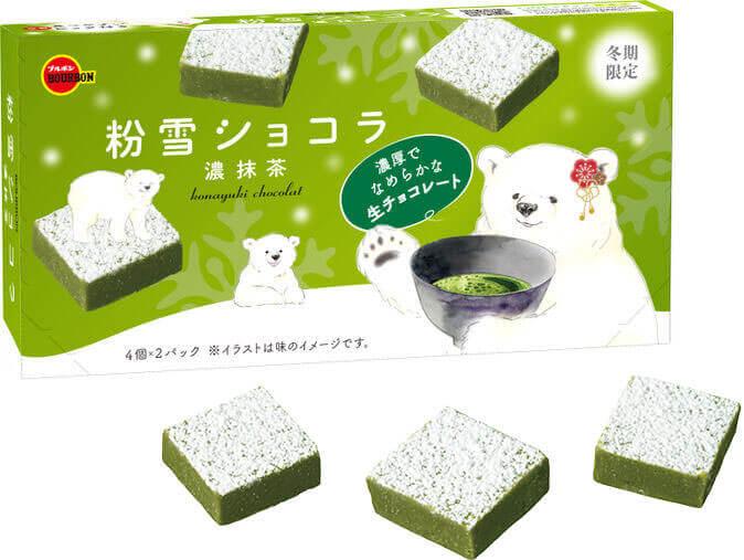 『粉雪ショコラ濃抹茶』
