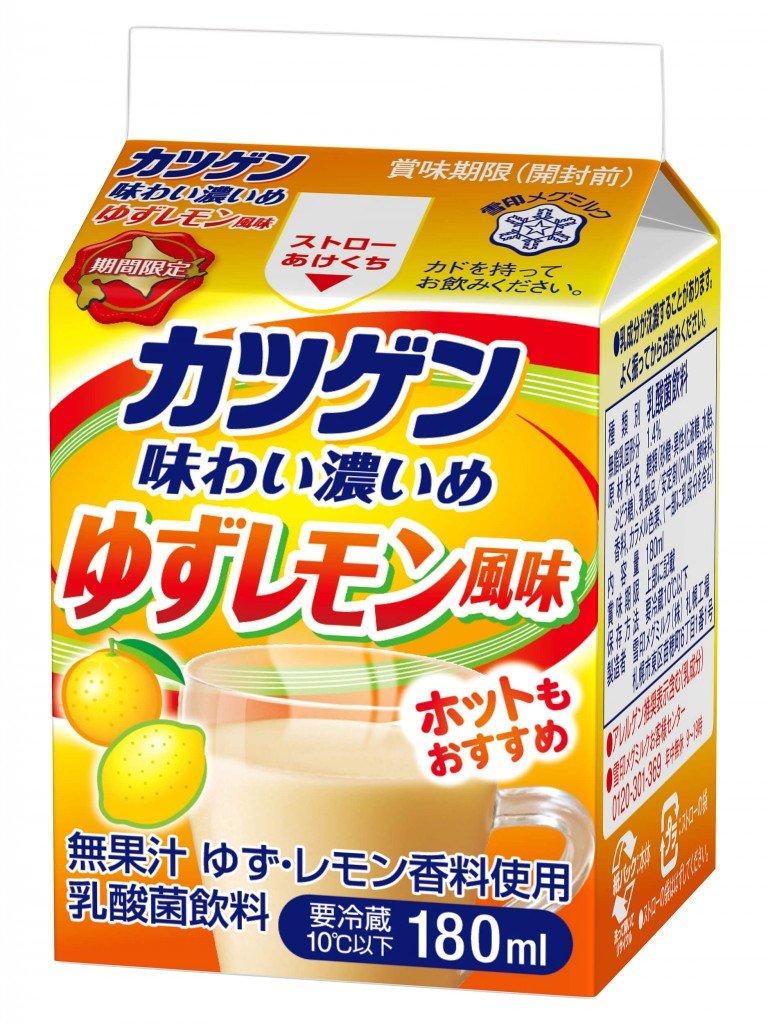 『カツゲン 味わい濃いめ ゆずレモン風味』