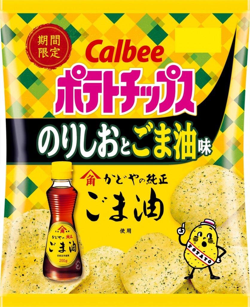 『ポテトチップス のりしおとごま油味』
