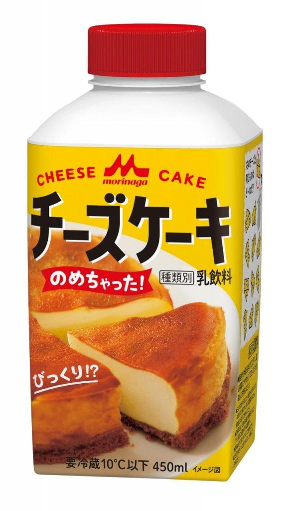 『チーズケーキのめちゃった』
