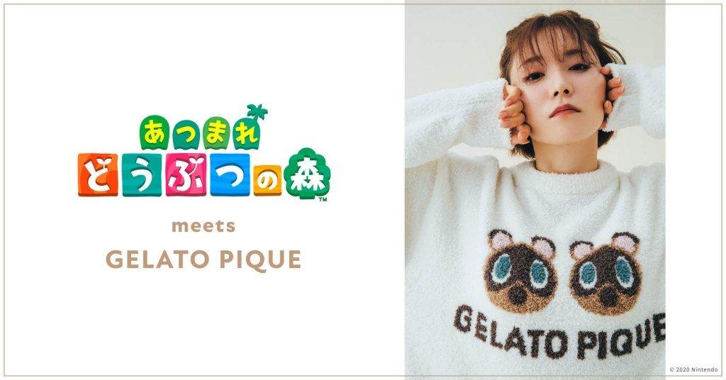 gelato pique(ジェラート ピケ)の『あつまれ どうぶつの森』コレクション