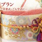 札幌パークホテルが成人式・卒業式・入学式などの晴れの日に合わせた『晴着プラン』を1月8日(金)より販売!