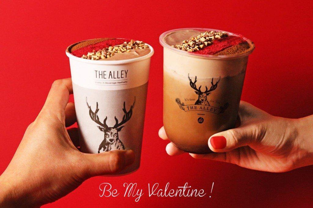 THE ALLEY(ジ アレイ)『ショコラキャラメルミルクティー』