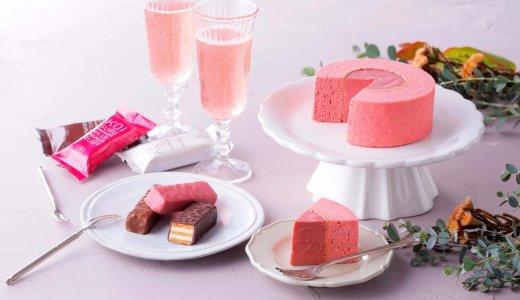 石屋製菓からルビーチョコレートを使用した『恋するチョコレート ショコラバウムクーヘン(ルビー)』をオンラインショップにて発売!