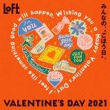 ロフトで『ハートフルバレンタイン2021』が開催!今年はおうちで手作りをっ