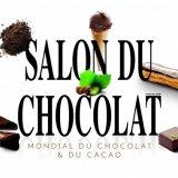 【サロン・デュ・ショコラ 2021】丸井今井で国内最大級のチョコレートの祭典が今年も開催!