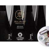大丸札幌にて上川大雪酒造×ISHIYAのバレンタインコラボ商品『恋するチョコレート 利き酒チョコレート』が1月27日(水)より発売!