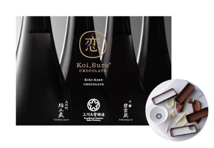 上川大雪酒造×ISHIYA『恋するチョコレート 利き酒チョコレート』