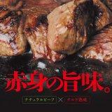びっくりドンキーにてコロコロステーキの肉を増量する『コロコロステーキ肉増しキャンペーン』が1月27日(水)より開催!