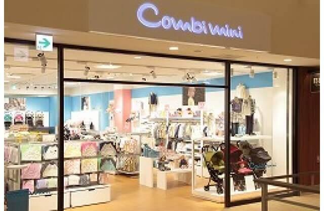 Combimini 三井アウトレットパーク札幌北広島店