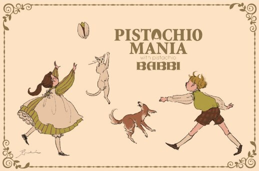 『PISTACHIO MANIA(ピスタチオマニア)』のパッケージ