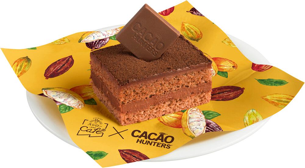 スシローの『カカオ満喫生ショコラケーキ』