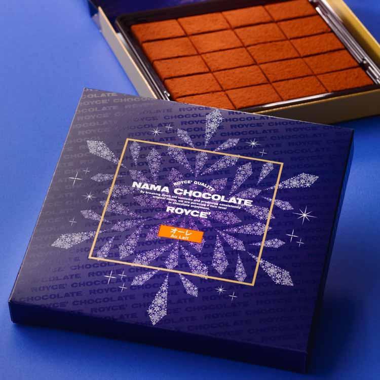 ロイズ『生チョコレート[オーレ](ウインターパッケージ)』
