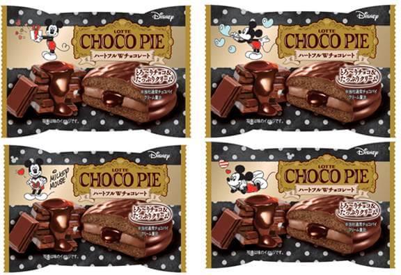 『チョコパイ<ハートフルWチョコレート>個売り』のパッケージ