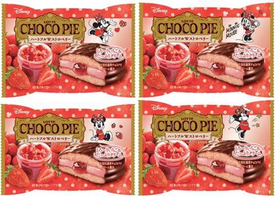『チョコパイ<ハートフルWストロベリー>個売り』のパッケージ