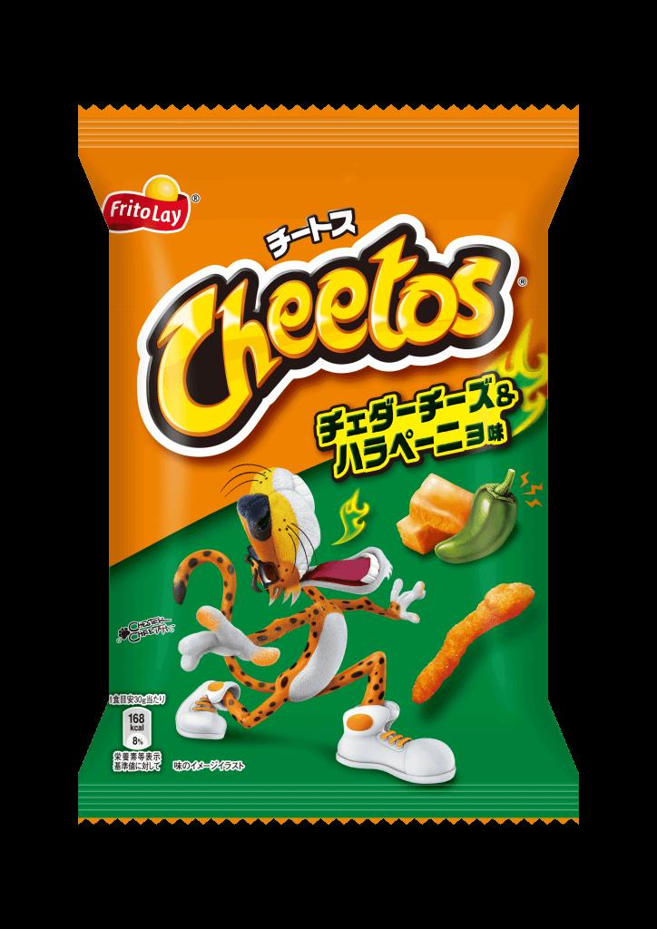 『チートス チェダーチーズ&ハラペーニョ味』