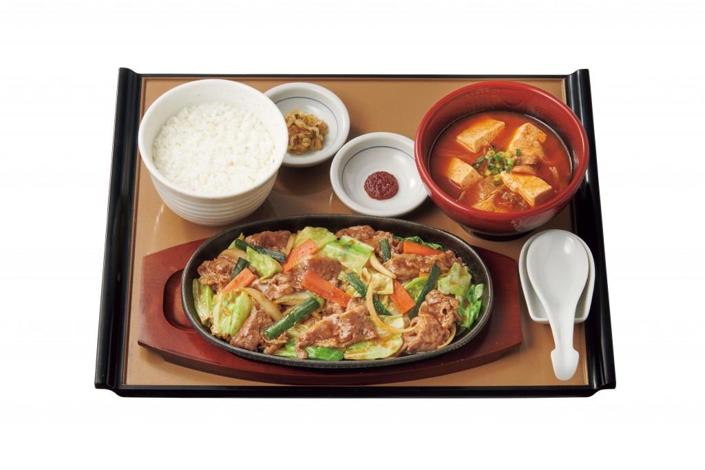 やよい軒の『肉増・牛野菜炒めと旨辛チゲスープの定食』