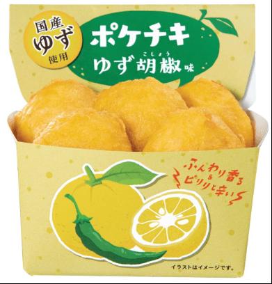 ファミリーマート『ポケチキ(ゆず胡椒味)』