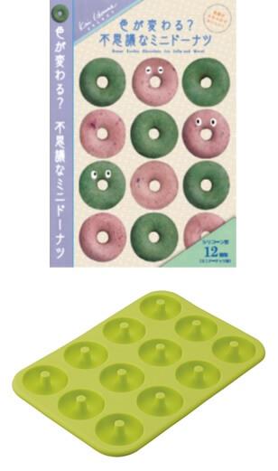 ロフト『ハートフルバレンタイン2021』-サイエンス 色が変わる不思議なドーナツ6個/12個分(貝印)