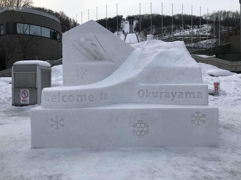 オンラインさっぽろ雪まつり2021~みんなでつくる雪まつり~-雪像づくりリポート