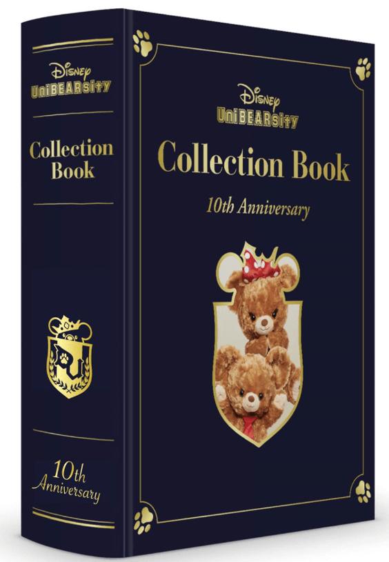 ディズニーストアオリジナルキャラクター『UniBEARsity』10周年-Disney UniBEARsity Collection Book