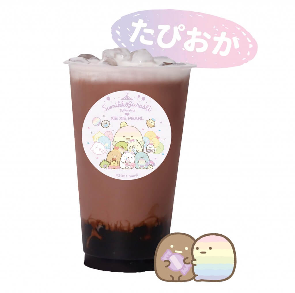 謝謝珍珠(シェイシェイパール)×すみっコぐらし『たぴおかのチョコミルク』