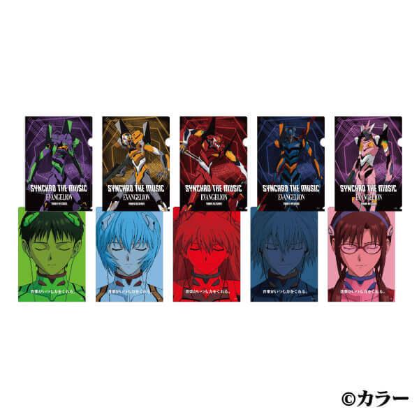 シン・エヴァンゲリオン劇場版 × TOWER RECORDS『クリアファイル』