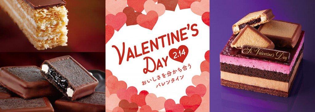 もりもとのバレンタイン2021