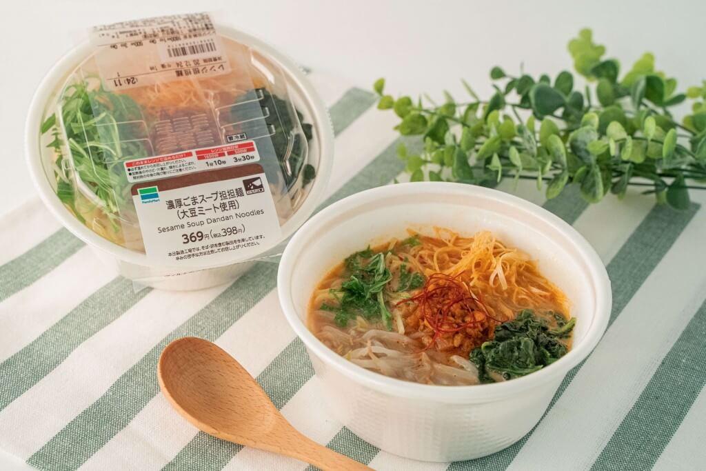 ファミリーマートの『濃厚ごまスープ担担麺』