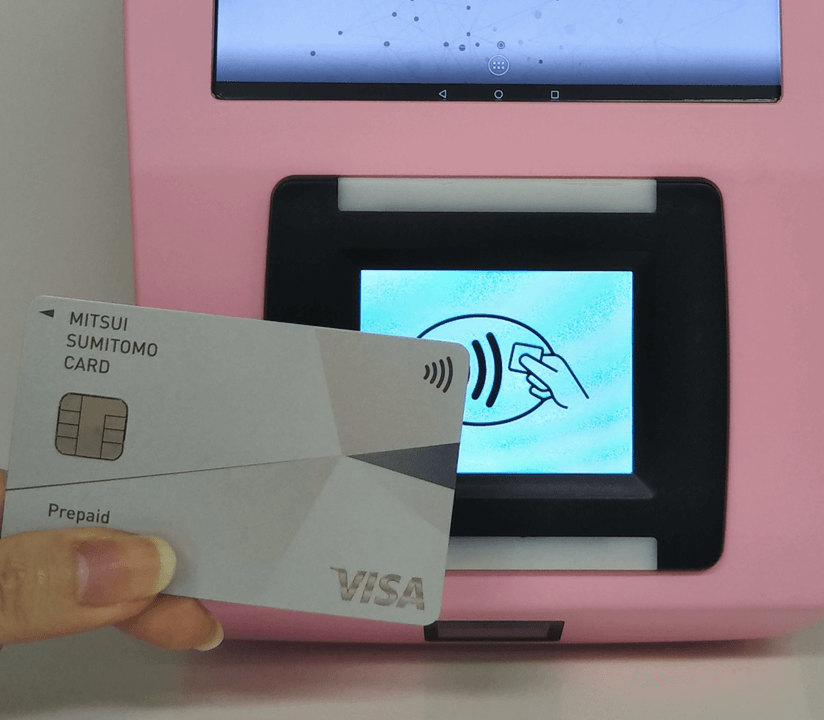 Visaのタッチ決済-読み取り端末