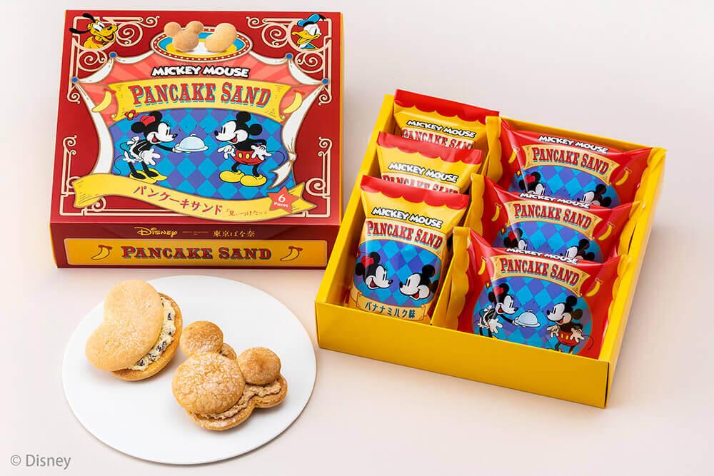 『ミッキーマウス/パンケーキサンド「見ぃつけたっ」』
