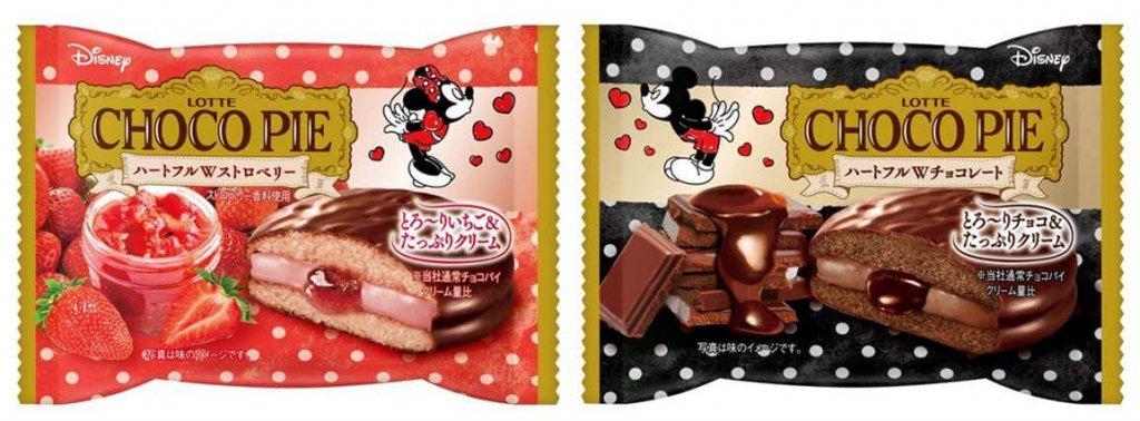 『チョコパイ<ハートフルWストロベリー>個売り』・『チョコパイ<ハートフルWチョコレート>個売り』