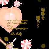南区にある自家焙煎珈琲豆工房 札幌三日月がコーヒーの贈り物『バレンタインフェア』を2月11日(木)より開催!