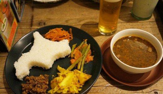 【らっきょ エスタ店】札幌駅にある『大人様ランチプレート』も楽しめるスープカレー屋!