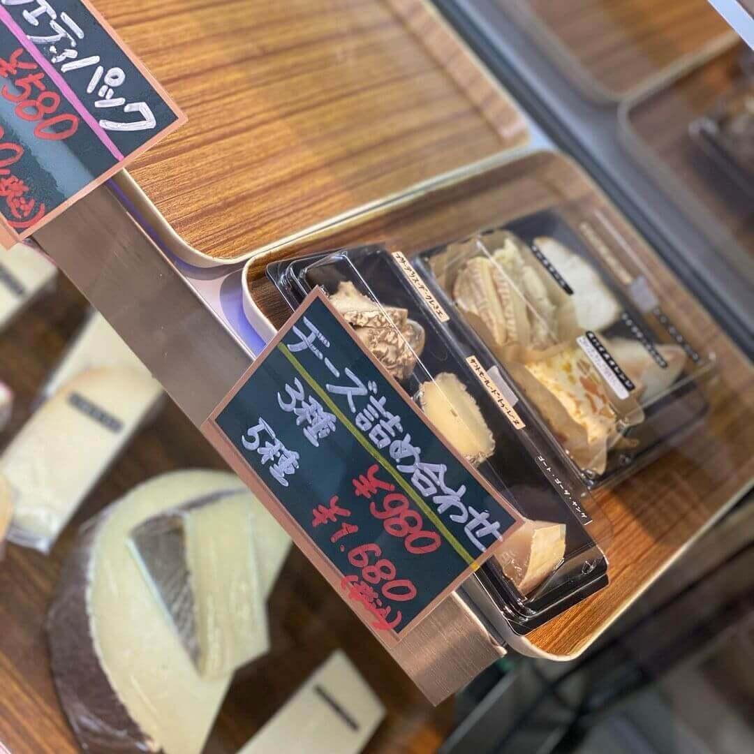 cheese & cafe caprino(カプリーノ)の『』
