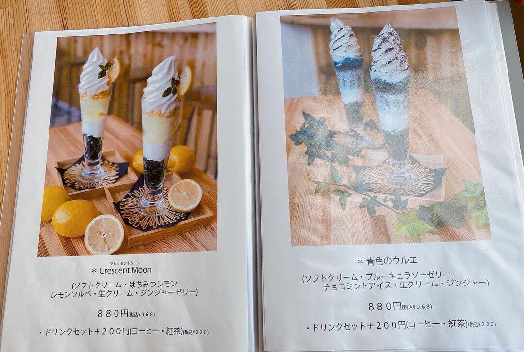 SORA CAFE(ソラカフェ)のメニュー