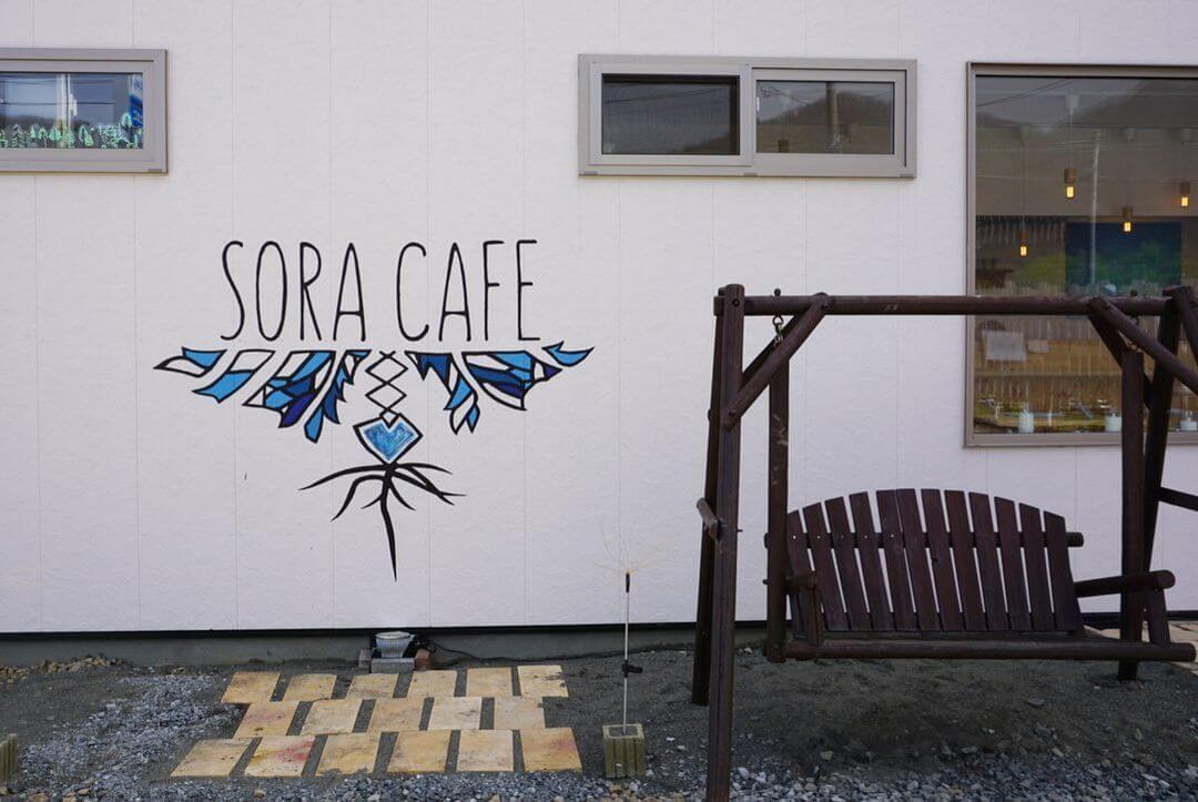 SORA CAFE(ソラカフェ)の外観