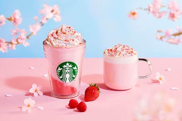 スターバックス コーヒー『さくらふわり ベリー フラペチーノ®』・『さくらふわり ベリー ミルク ラテ』