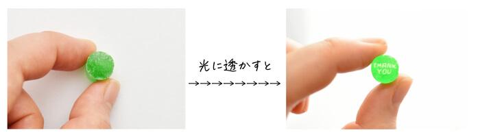 PAPABUBBLE/パパブブレの『クローバーミックス/かおミックス/ハートミックス』