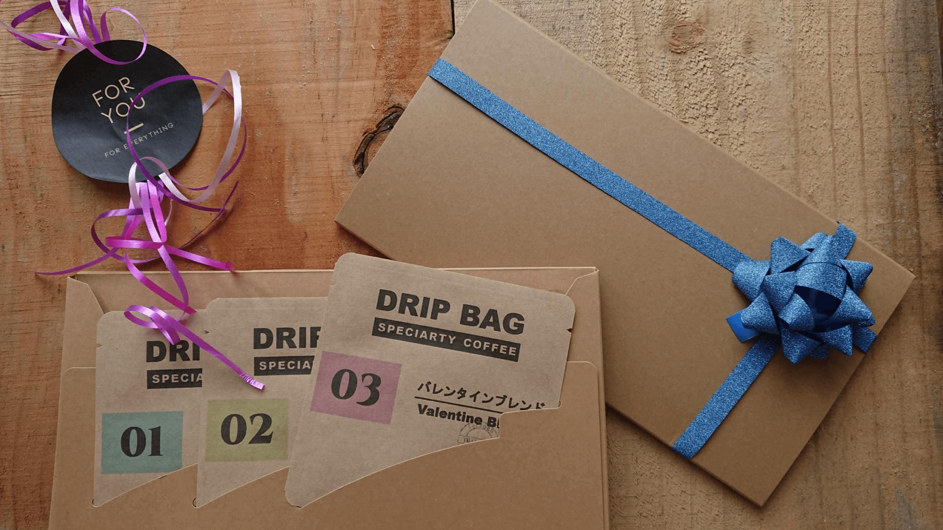 自家焙煎珈琲豆工房 札幌三日月の『ドリップバッグ3個セット』