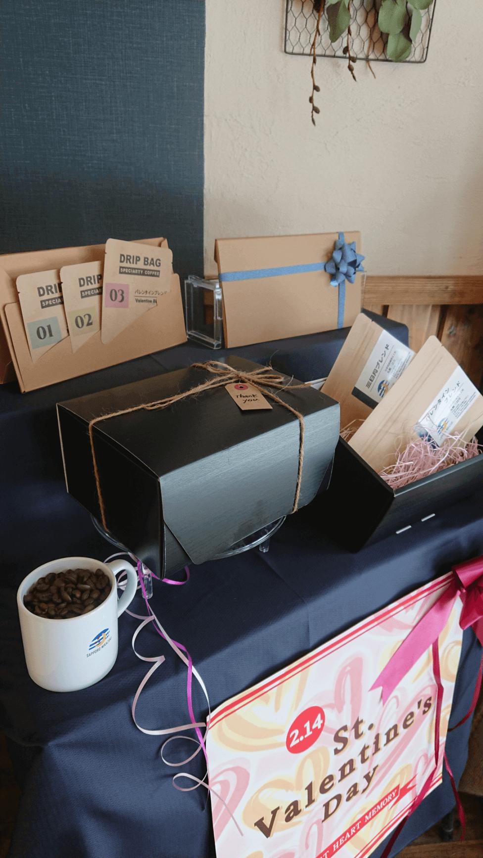 自家焙煎珈琲豆工房 札幌三日月の『ドリップバッグ3個セット』『100グラム2個セット』