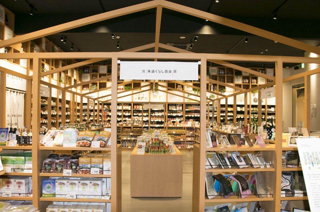 北海道くらし百貨店 ノルベサ店の外観