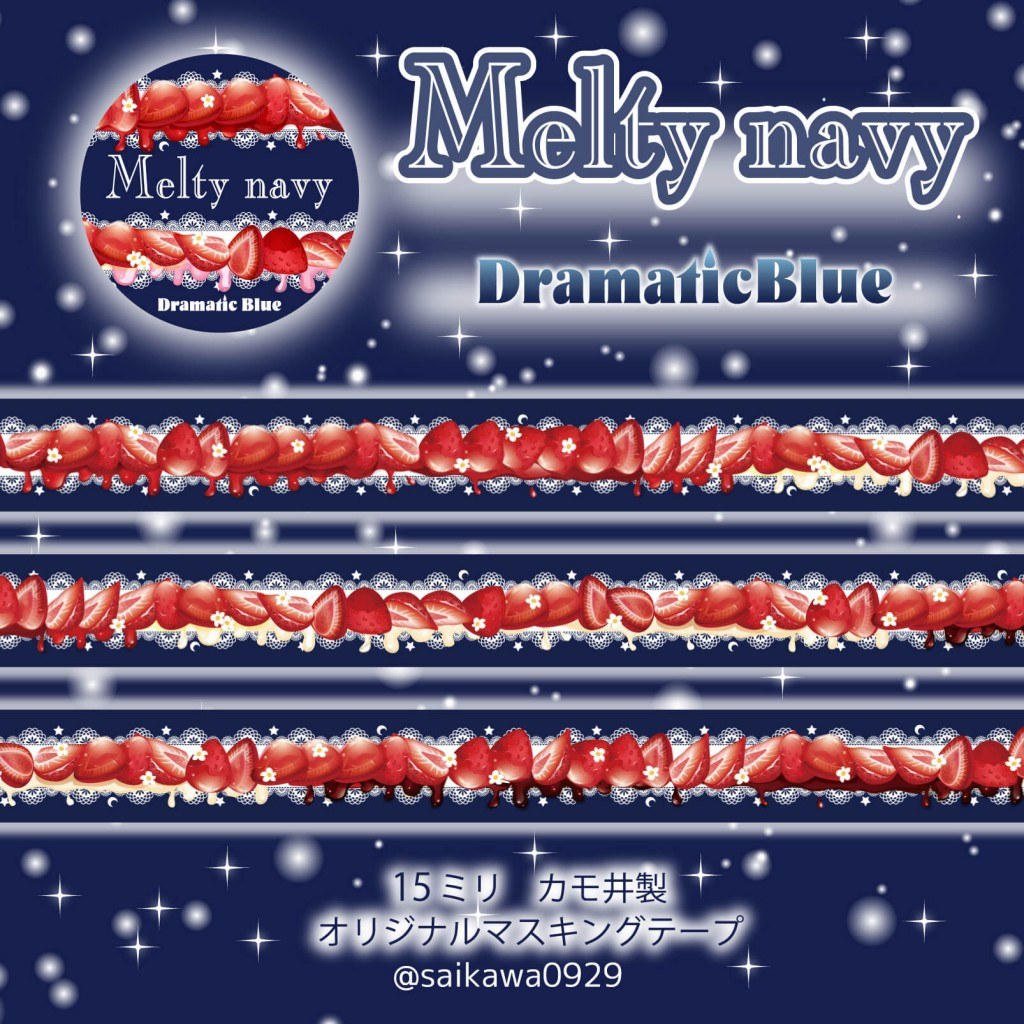 DramaticBlue『とろけるいちご(ネイビー)マスキングテープ』