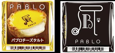 『チロルチョコ〈パブロチーズタルト〉』