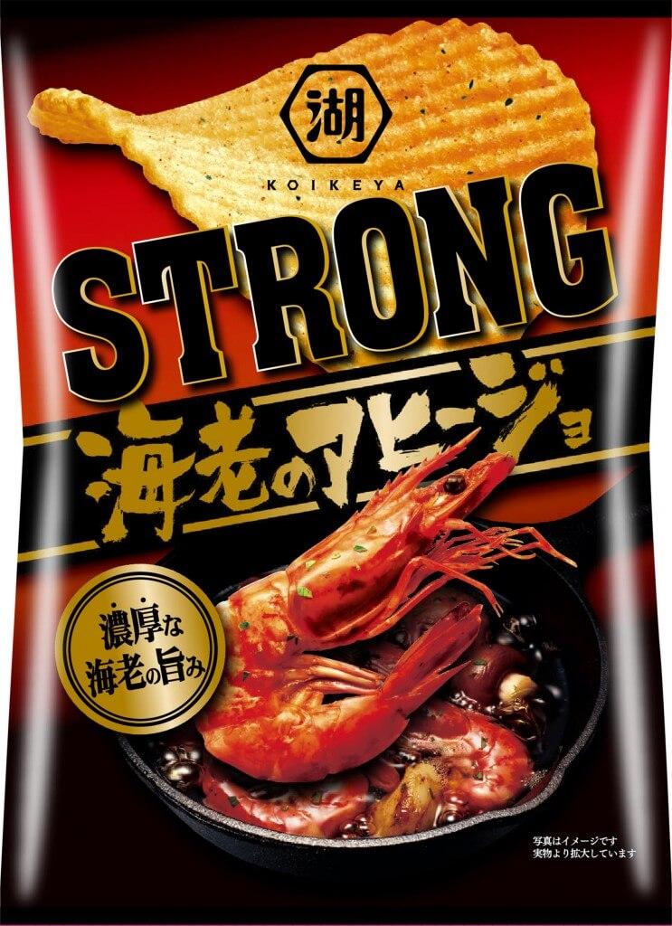 『KOIKEYA STRONG ポテトチップス 海老のアヒージョ』
