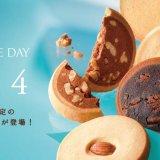 ロイズから『ロイズスイートセレクション』などホワイトデー・春の限定商品が2月16日(火)より発売!