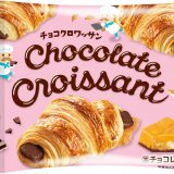 チロルチョコ株式会社が新商品『チョコクロワッサン〈袋〉』を3月1日(月)より発売!