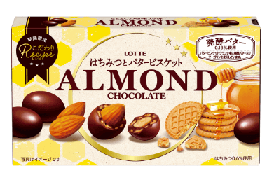 『アーモンドチョコレート<はちみつとバタービスケット>』