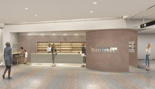 【ウカストア 札幌ステラプレイス店】札幌ステラプレイスにトータルビューティーストアがオープン!